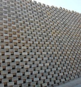 Enviro-wall Base Block